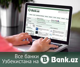 Bank.uz