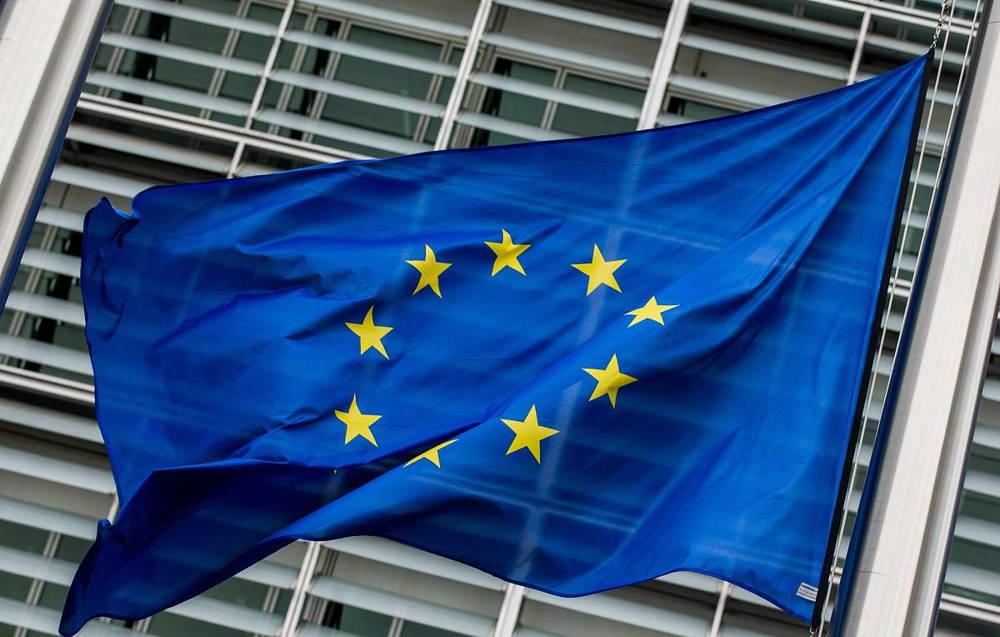 Евросоюз: еще 10 стран попали в список «налоговых гаваней»